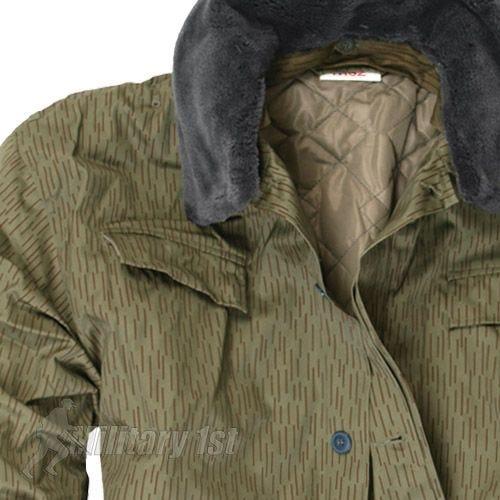 Mil-Tec NVA Jacket East German
